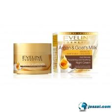 Eveline argán & kecsketej ránctalanító tápláló éjszakai krém 50 ml
